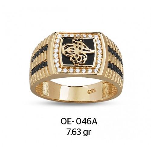 Çift Sıra Dalga Üzerinde Tuğralı Altın Erkek Yüzüğü