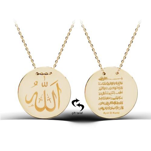 Ayetel Kürsi Yazılı Gümüş Madalyon